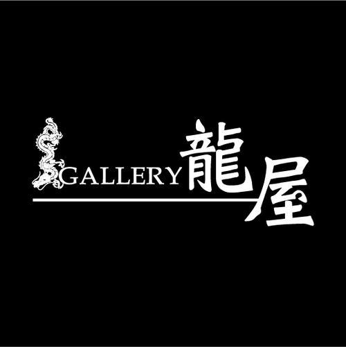 GALLERY龍屋 Social Profile