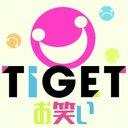 【公式】TIGETお笑いbot
