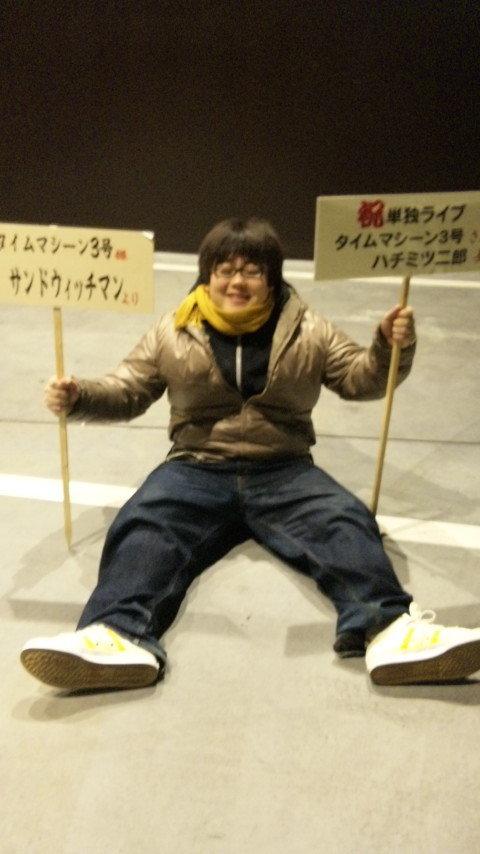 タイムマシーン3号 関 太 Social Profile