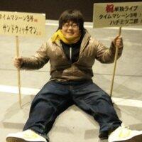 タイムマシーン3号 関 太 | Social Profile