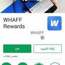Whaff Reward (@00_00sa) Twitter