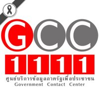 GCC_1111