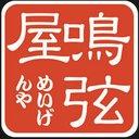 佐藤孝洋(鳴弦屋) WF7-23-09