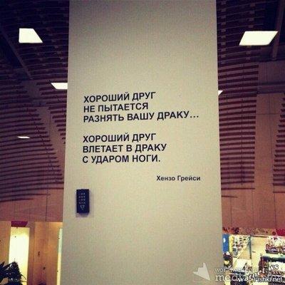 Timkr Timkrov (@TimkrTimkrov)