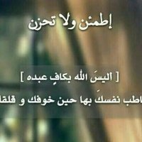 @alaky_fa123