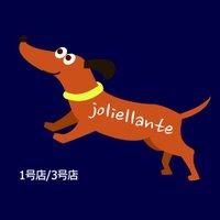 @joliellante