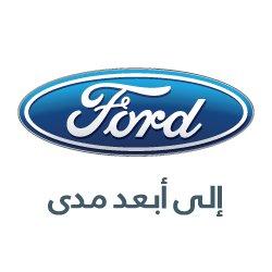 Ford Jordan CIC