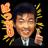The profile image of kamo853