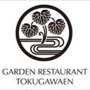ガーデンレストラン徳川園/フュージョン料理