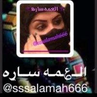 @sssalamah6666