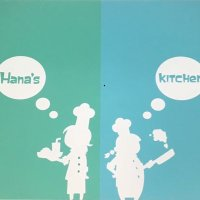 @hanas_kitchen