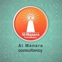 AlManara Consultancy