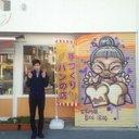 たくや (@010877Takuya) Twitter