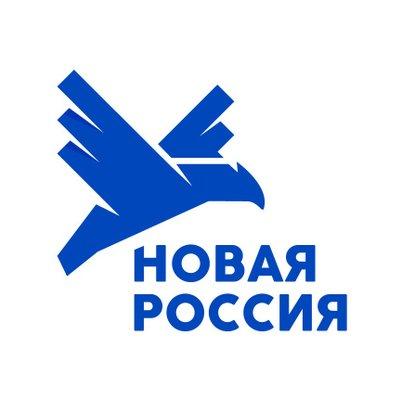 Новая Россия (@newrussia02017)