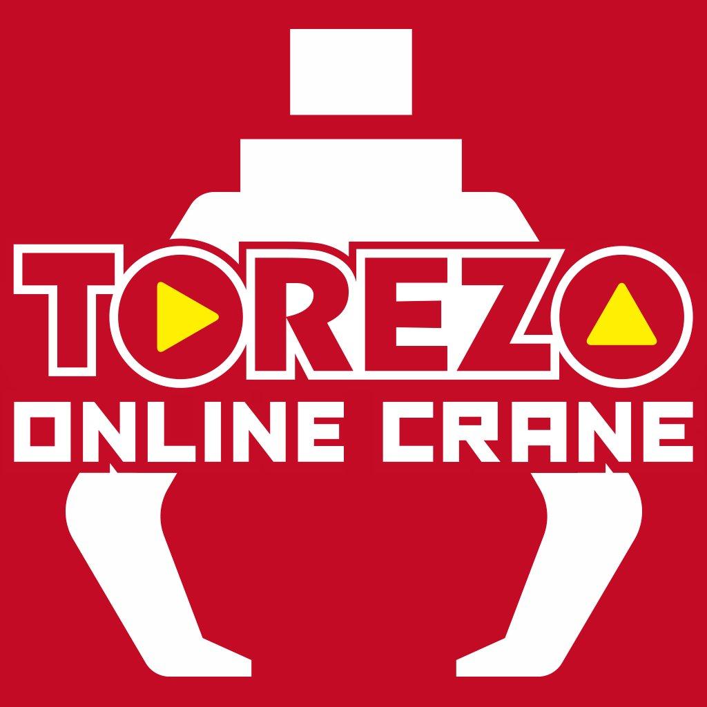 オンラインクレーンゲーム【TOREZO】