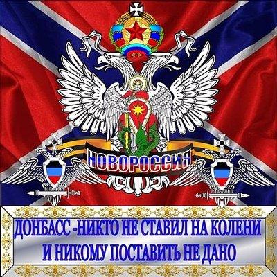 Viva Donbass (@VivaDonbass)