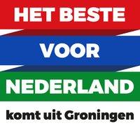 HBVNederland