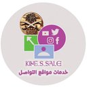 Photo of king_s_sale's Twitter profile avatar