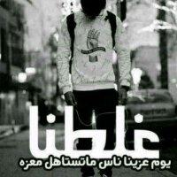 @ali____18
