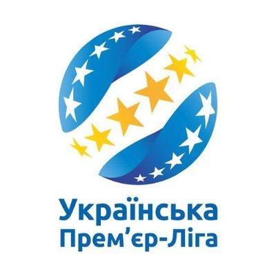 UPL (Ukraine)