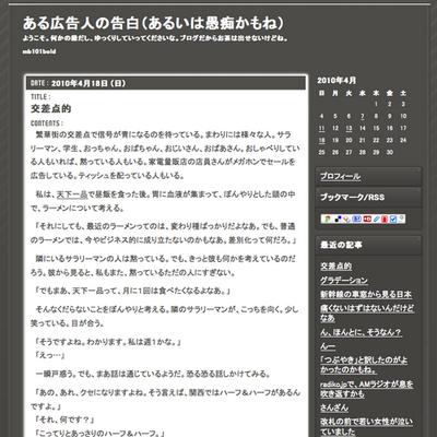 池本孝慈 | Social Profile
