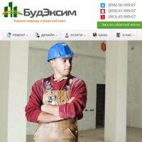 @Budexim_Kiev