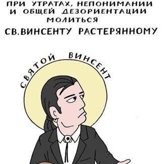 Андрій Петрович (@OndriyBleat)