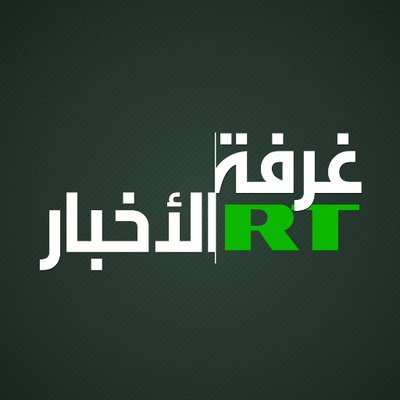 RT غرفة الأخبار