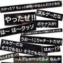 ななこ@でんぱ☆小野D (@02m2m5) Twitter