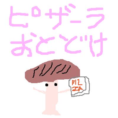 ローリー太田 夏コミ爆死   Social Profile