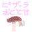 The profile image of rolly_ohta
