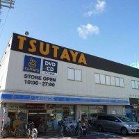 @TSUTAYA_TATSUMI
