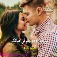 @dina_saleh15