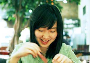 Lucy Park Social Profile