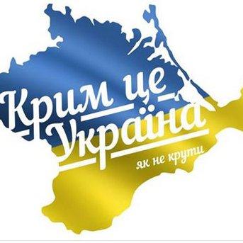 КрымUA (@CrimeauaInfo)