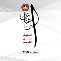 @ibnabbasq8