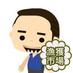 おさかなや (@gyokaku_ichiba)