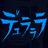@tsukumoya_bot