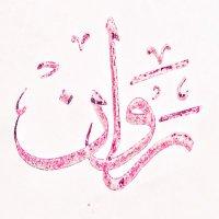 @r_alabdulkarim