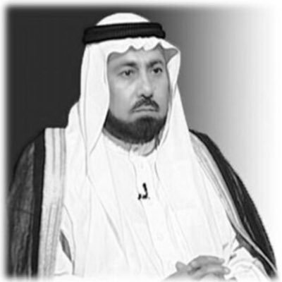 د. طه حامد الدليمي