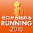 The profile image of run2010bot