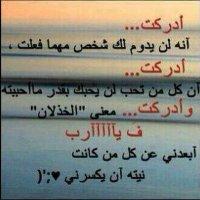 @jehaad34