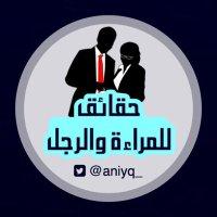 aniyq_