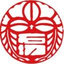 石切劔箭神社(石切神社)