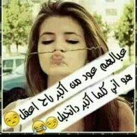 @aaya_aljabery
