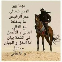 @SALAHSA32848292