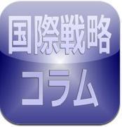 tsuda Social Profile