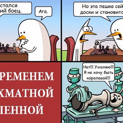 Вагонушка Вагонович (@Vagonyshka)