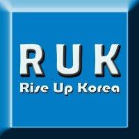 @riseupkorean