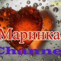 @Marinka_Channel